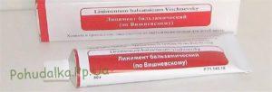 Противовоспалительные мази при лимфадените