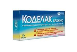 Лекарства от кашля с кодеином