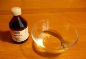 Если выпить димексид