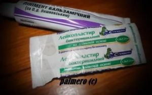 Мазь вишневского при абсцессе