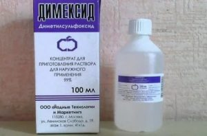 Димексид капли в нос