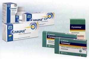 Кларитромицин или клацид что лучше