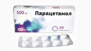 Парацетамол смертельная доза 10 таблеток за раз