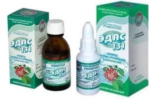 Гомеопатические препараты от насморка для детей