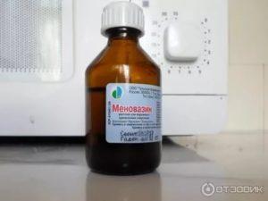 Меновазин при зубной боли