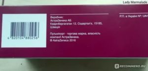 Пульмикорт при трахеобронхите