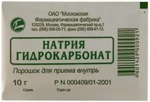 Сода аптечная