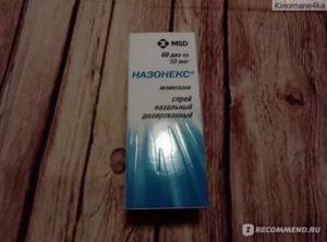 Назонекс при гайморите помогает