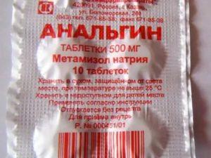 Анальгин таблетки от чего помогает
