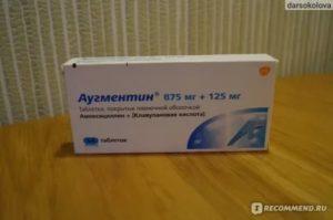 Аугментин не помогает чем заменить
