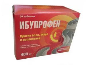 Какие таблетки пить при температуре
