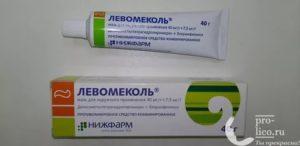 Левомеколь или левомицетин