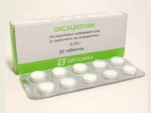 Мазь с пенициллином