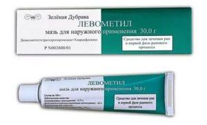Левометил и левомеколь одно и тоже