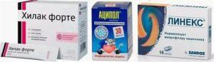 Таблетки от дисбактериоза после антибиотиков