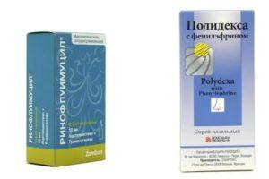 Полидекса и ринофлуимуцил одновременно