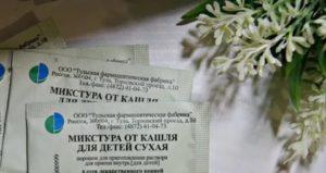 Микстура от кашля с корнем алтея