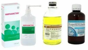Антисептические растворы для обработки ран