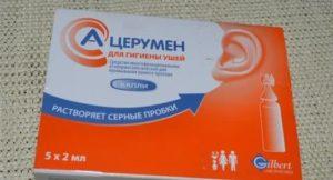 Капли для чистки ушей у детей