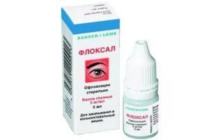 Глазные капли антибиотики широкого спектра действия список