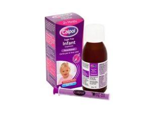 Детские жаропонижающие сиропы