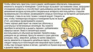 Забивает кашель у ребенка что делать