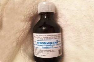 Левомицетиновый спирт в ухо ребенку