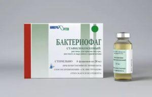 Как пить бактериофаг стафилококковый
