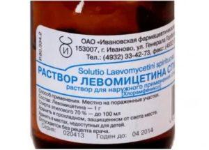 Левомицетиновый спирт для ушей