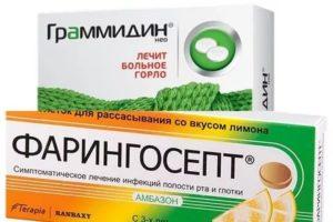 Фарингосепт или стрепсилс что лучше