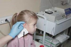 Электрофорез уха