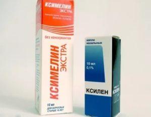 Оксиметазолин или ксилометазолин что лучше
