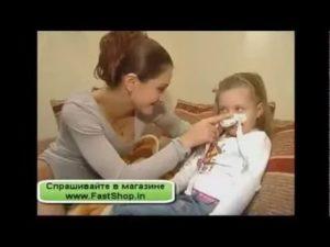Магнит на нос ребенку