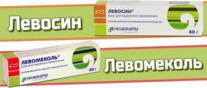 Левосин и левомеколь разница