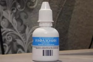 Нафазолина гидрохлорид