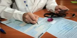 Как оплачивается больничный при туберкулезе