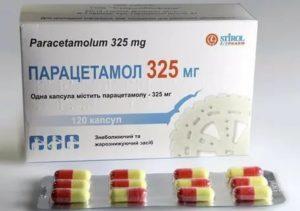 Парацетамол повышает или понижает давление