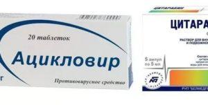 Ацикловир и антибиотики одновременно