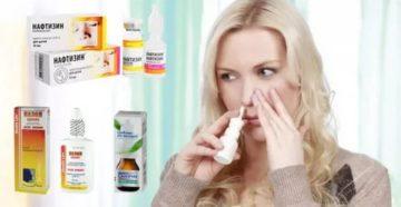 Чем лечить сильный насморк у взрослого