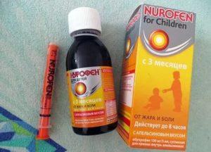 После нурофена у ребенка низкая температура