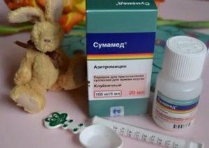 Антибиотики детям до года