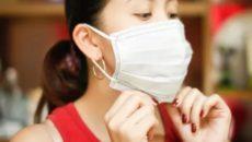 Маска от гриппа как называется
