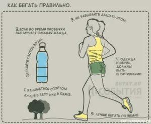 Как разработать дыхалку для бега