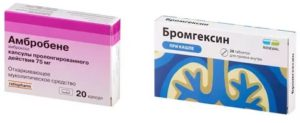 Амбробене или бромгексин что лучше