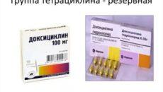 Доксициклин и тетрациклин разница