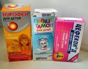 Жаропонижающие средства для детей от 1 года