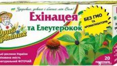 Эхинацея или элеутерококк что лучше