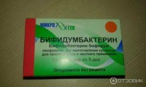 Как пить бифидумбактерин с антибиотиками