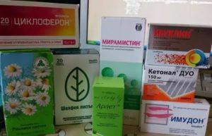 Лекарство от тонзиллита лучшее