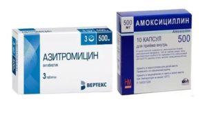 Амоксициллин или азитромицин что лучше